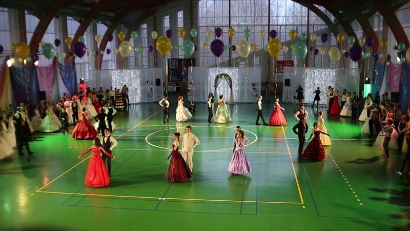 Полька Perpetuum mobile Показательные танцы The Illustrative Dances
