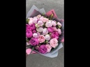 Букет цветов №43 из пионовидных роз Misty Bubbles, Bombastic, Blossom Bubbles