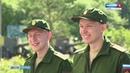 Из Перми в войска впервые отправились будущие бойцы научных рот