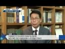 [주간 연예법정④] 김현중, 前 여친과 4년째 소송…명예회복 가능할까  네이버 TV연예