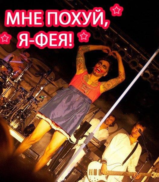 Светлана Кондратович | Новокузнецк
