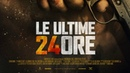 Le Ultime 24 Ore 2017 Italiano HD online