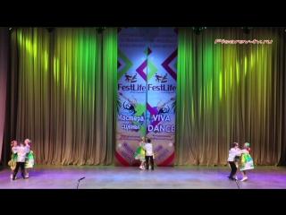 04.07.18 Фестиваль в Сочи танец Окские закрутки(Смонтировано с 2-ух камер)
