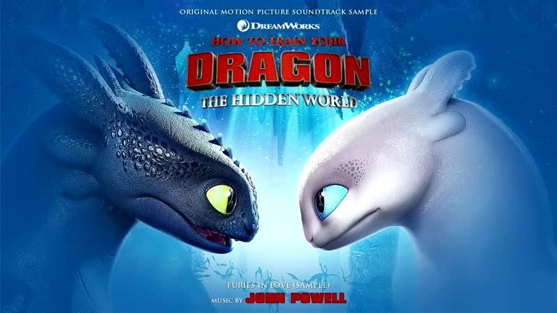 HTTYD_-_The_Hidden_World_Original_Soundtrack_Sample_-_Furies_in_Love_-_John_Powell-cLiITD_yJ7E