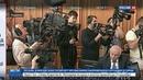 Новости на Россия 24 • Тимошенко рассказала о просьбах жителей Львовской области вернуть Януковича