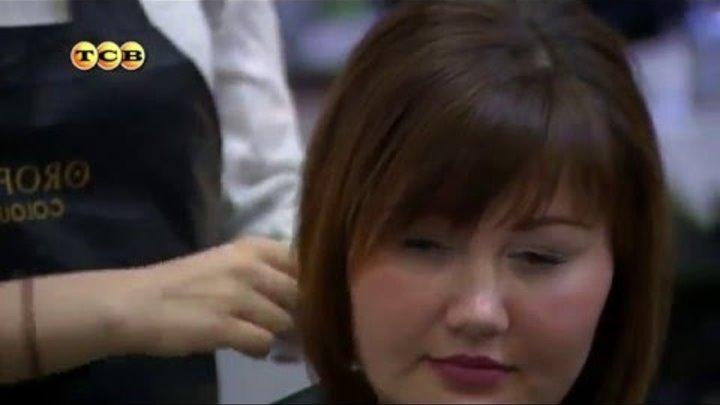 Процедура Boost UP. Как придать объём волосам