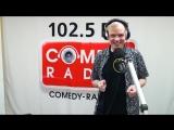 Ленинград - Алкоголик в стиле Витас - 7 Элемент (Сева Москвин)(Comedy Radio)