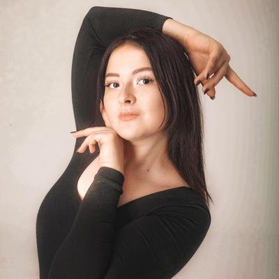 Алёна Сычёва