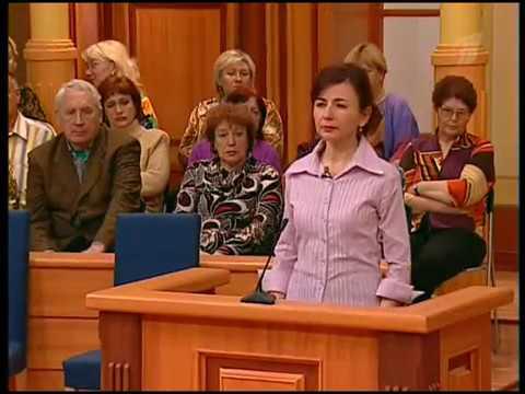 Федеральный судья (Первый канал,17.02.2006)