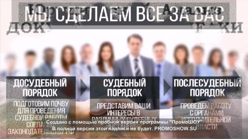 Юристы Ленинск-Кузнецкий