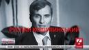 Руслан Кошулинський екс заступник голови ВРУ 2012 2014 рр у програмі Vox Populi