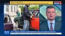 Новости на Россия 24 Спиннер лекарство от стресса способ обогатиться и игрушка оппозиционеров