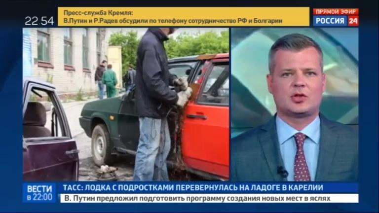 Новости на Россия 24 • Спиннер лекарство от стресса, способ обогатиться и игрушка оппозиционеров