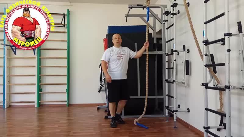 Силовая подготовка канат_пистолет.mp4