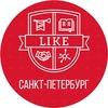 LIKE ЦЕНТР САНКТ-ПЕТЕРБУРГ | Бизнес-сообщество