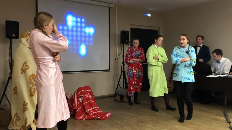 Танец собрание