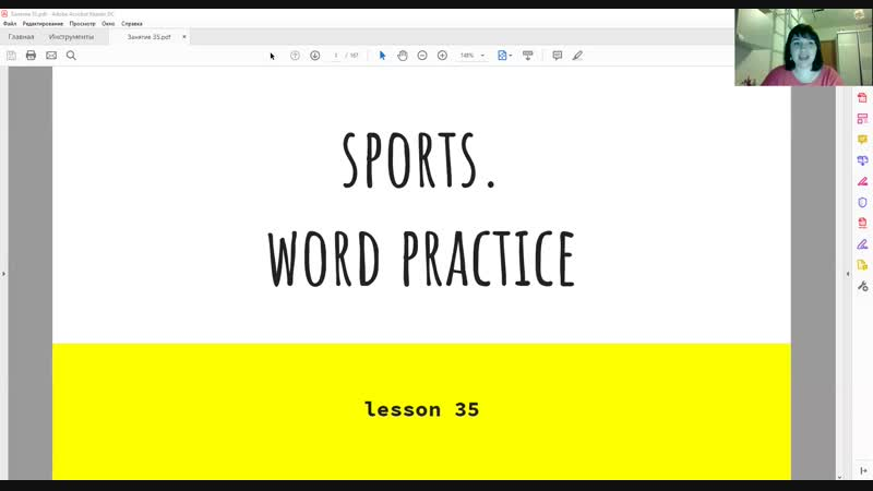 Sport. Words and phrases