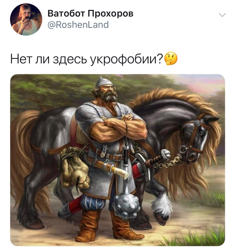 https://pp.userapi.com/c849324/v849324340/a46df/1epl_KQVNsQ.jpg