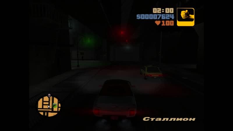 опасный сутенер, сдох но прошел D (GTA 3)