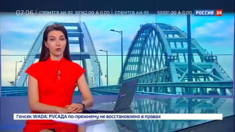 Новости на Россия 24 • Канада осудила открытие Крымского моста, назвав его нарушением суверенитета Украины