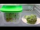 Умный холодильник Как сохранить брокколи свежей