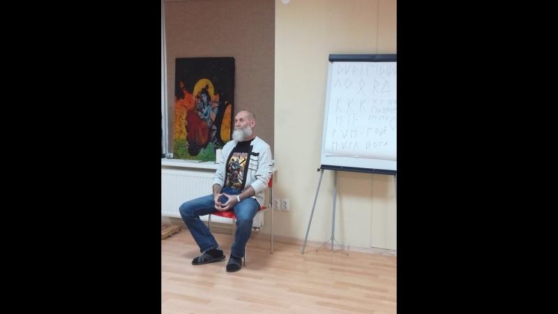 Live ЗОВ РОДА Причины болезней Духа, Души и Тела и как от них избавиться Паньков Олег Геннадьевич