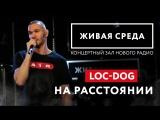 LOC-DOG -