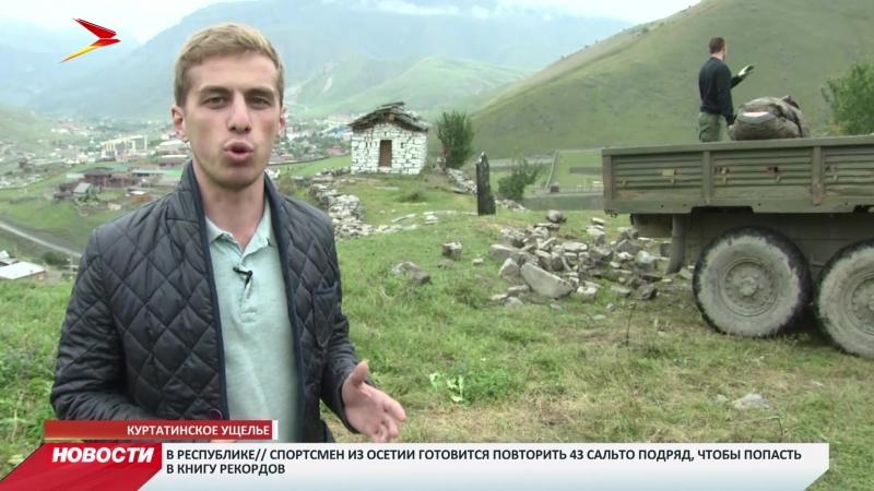 Молодые люди приводят в порядок святые места в Осетии