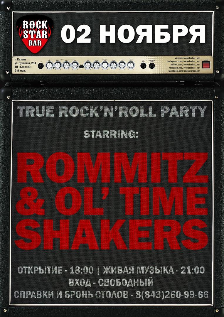 02.11 The Shakers в Rock Star Bar!
