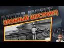 18 МАТЫ World of Tanks 38 t n A ХОРОШИЙ БОЙ от КАТРАНА