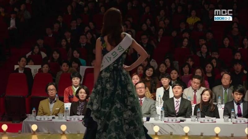 Мисс Корея 15/20 (2013)