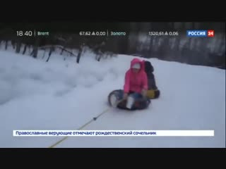 Ватрушки-убийцы_ тюбинги могут быть опасны для жизни - Россия 24