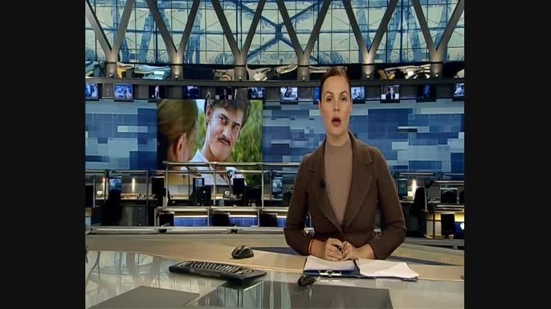 Время (Первый канал, 13.02.2013)