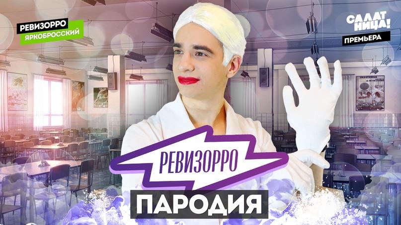Сергей Зенов | Иваново