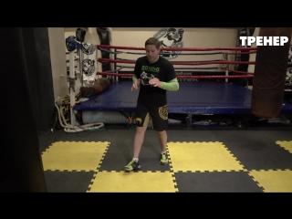 Бокс наработка. Как не запутаться в ногах когда бьешь серию ударов.
