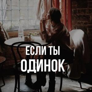 Самые грустные песни