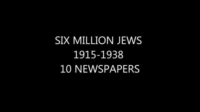 Six Million Jews Before Nazi Germany 1915 - 1938