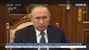 Новости на Россия 24 • Глава ФНС: поступления в бюджет России с начала года выросли на 19 процентов