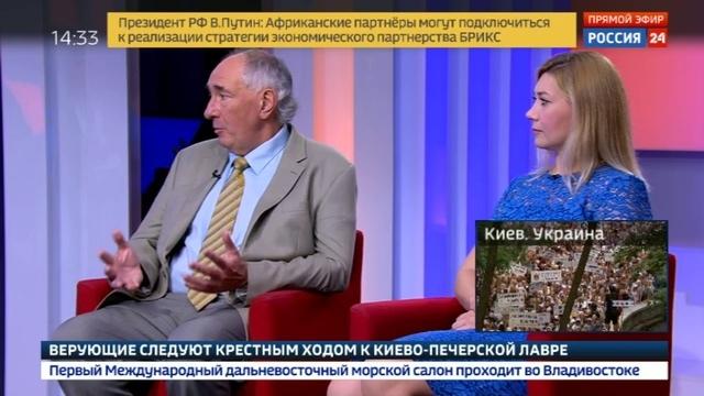 Новости на Россия 24 • Сотрудничество с Африкой: почему России стоит развивать это инвестиционное направление