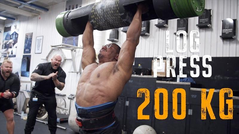 444lb200kg LOG PRESS PR! LARRYWHEELS AND THOR!
