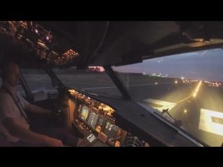 Вид при взлете самолета