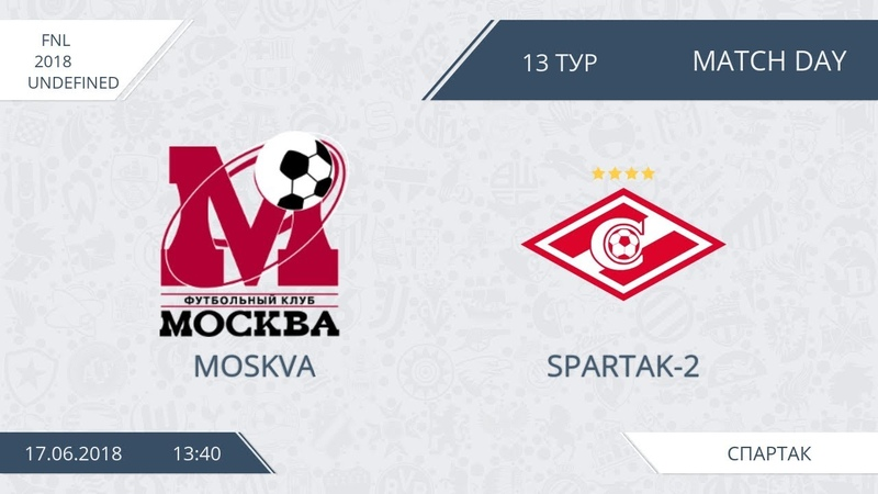AFL18. Russia. National League. Day 13. Moskva - Spartak-2