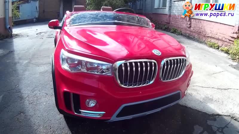 Двухместный электромобиль BMW X7 8220186A-2R QX007