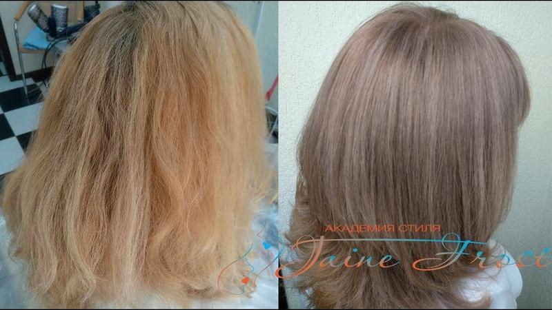 Выравнивание цвета волос после домашнего окрашивания без предварительного осветления