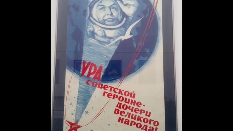 Музей Космос 🛰 в Никульском