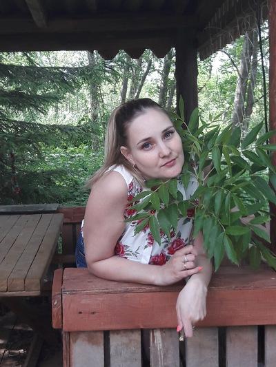 Анюта Насырова
