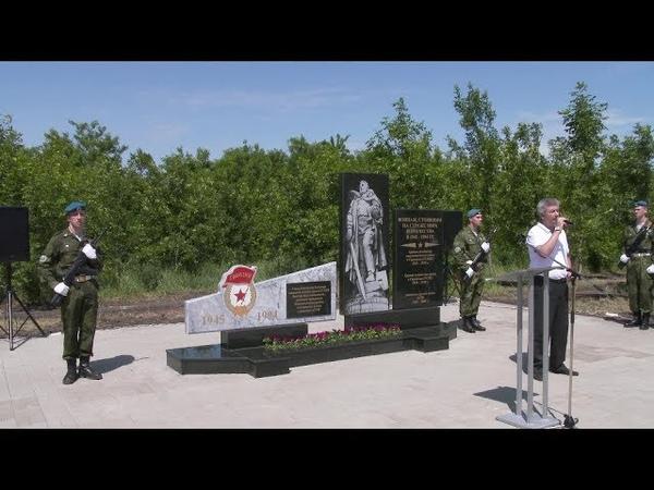 В Новом Осколе открыли памятник Воинам, стоявшим на страже мира и отечества