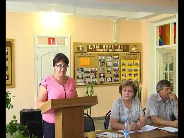 В Коммунарском поселении подвели итоги работы за первое полугодие 2018 года