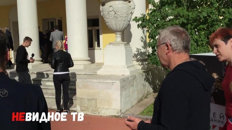 Фестивальные картинки. Благородная (εὐγενής). Эпизод II.