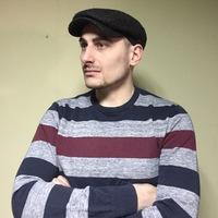 Агаси Ваниев